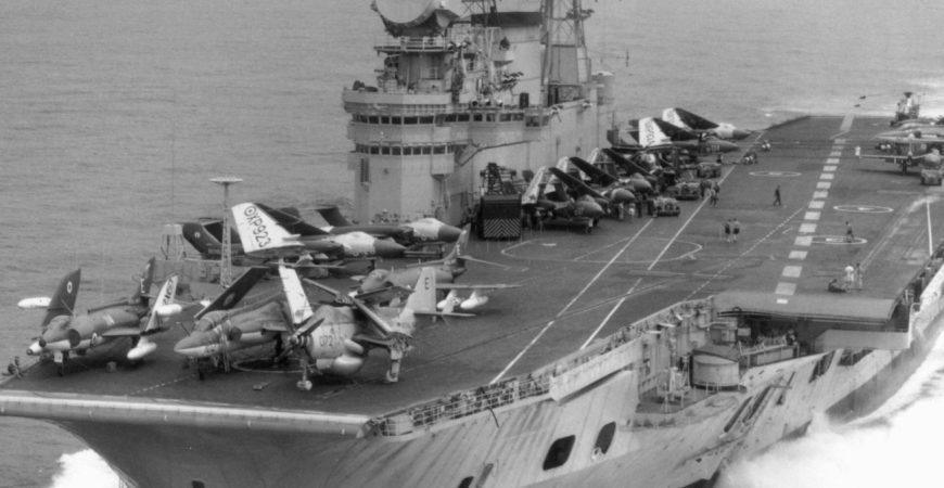 18.04.17:  Cold War RN Pilot